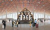 景观参照紫禁城 首都机场T3航站楼室内设计