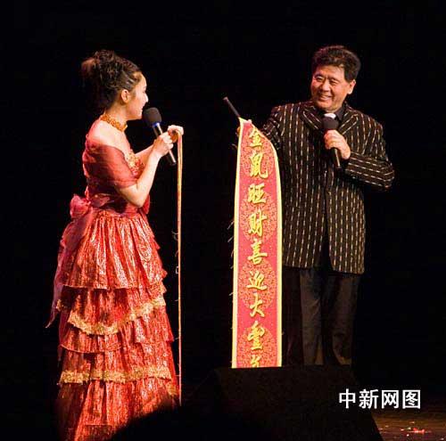 著名歌唱家王洁实等在蒙特利尔现场演出时的情景