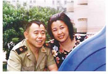 潘长江与妻子