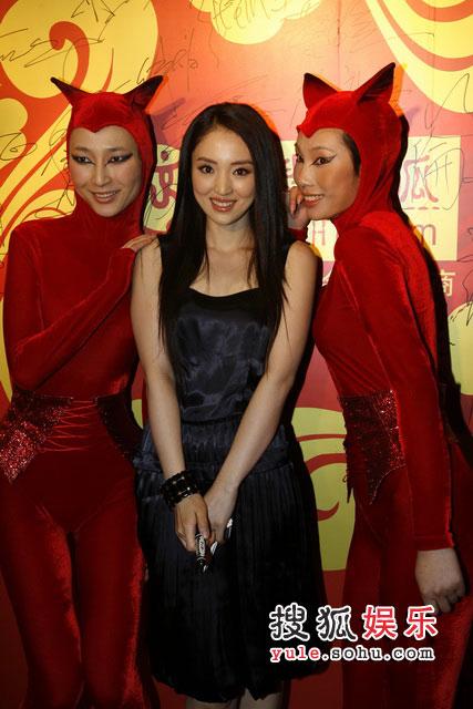 图:搜狐十年庆典酒会 董璇与狐女郎