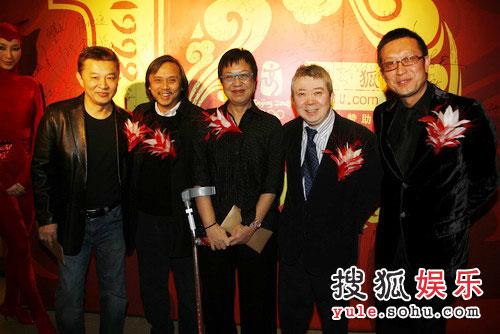 图:搜狐十年庆典酒会 香港五大导演齐聚