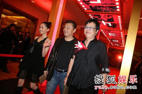 图:搜狐十年庆典红毯  许鞍华程小东王子文