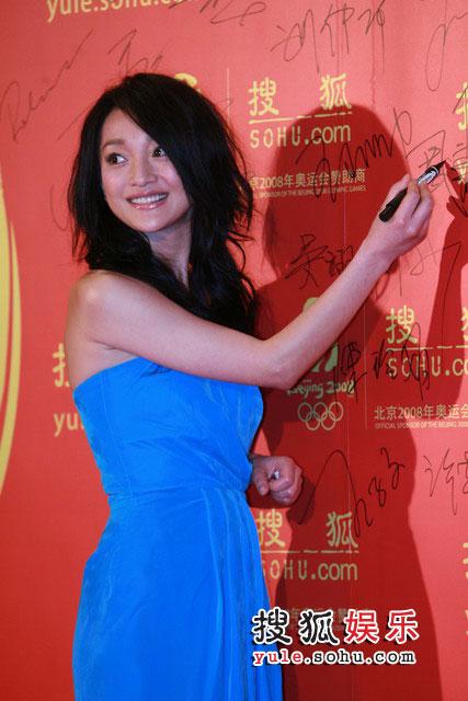 图:搜狐十年庆典红毯 周迅回眸浅笑