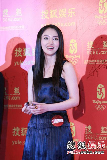 图:搜狐十年庆典红毯 新人董璇