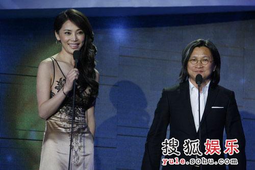 图:搜狐十年庆典 陈可辛孔维揭晓年度男演员