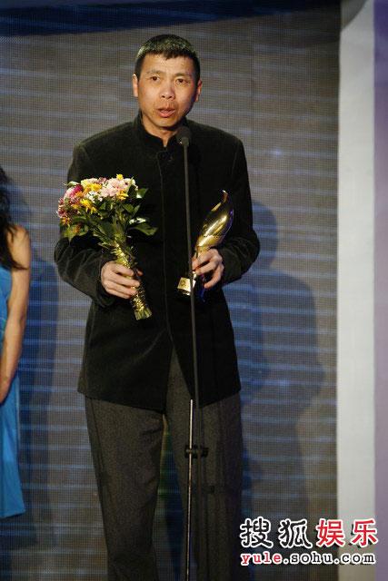 图:搜狐十年庆典现场 冯小刚发表荣誉感言