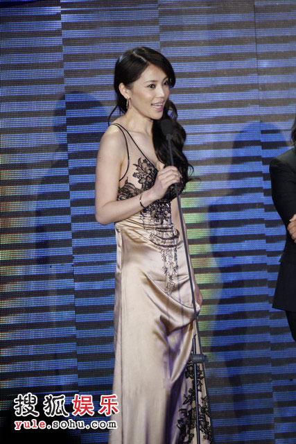 图:搜狐十年庆典现场 孔维身材一级棒