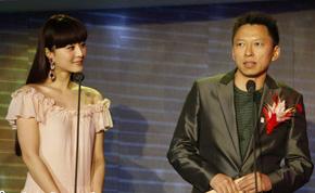 张朝阳范冰冰揭晓电影十年·杰出贡献人物