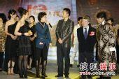 图:搜狐十年庆典现场 李少红致结束感言