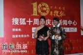 图:搜狐十年庆典新闻中心 蔡康永李湘耍宝