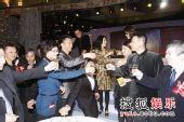 图:搜狐十年庆典现场 举杯庆贺