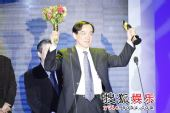 图:搜狐十年庆典现场 任仲伦接受荣誉