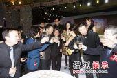 图:搜狐十年庆典现场 到场嘉宾举杯庆贺