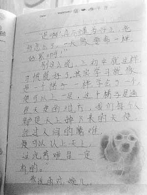 日记600字大全初一_初一女生补课猝死续 少女日记写满苦和累(图)