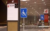 首都机场三号航站楼启用 无障碍服务残障人士