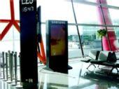 70英寸液晶显示屏落户T3航站楼(图)