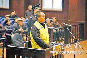 孔军因受贿18万元,一审被判刑10年