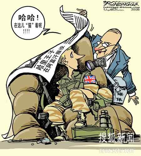 漫画《露》供搜狐独家使用,请勿转载。作者:傅红革