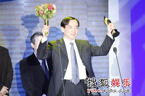 搜狐十年庆典现场 任仲伦接受荣誉