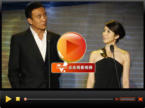 视频:胡军杨采妮揭晓《集结号》成07年度影片