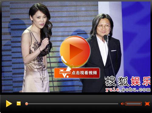 视频:陈可辛孔维揭晓张涵予成为07年度男演员