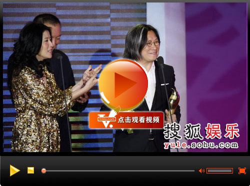 视频:陈可辛上台接受荣誉 感谢吴君如坦露真心