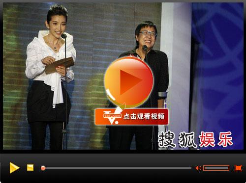 视频:许鞍华李冰冰揭晓斯琴高娃成年度女演员