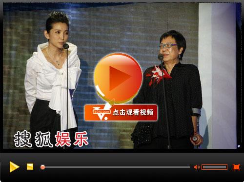 视频:搜狐十年庆典 许鞍华盛赞搜狐敏锐、准确