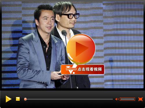视频:王中磊陈国富揭晓王小帅成杰出青年导演