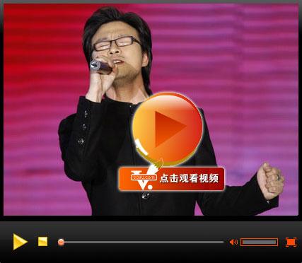 视频:搜狐十年庆典 汪峰献唱《我们的梦》