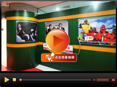 视频:搜狐十年庆典 回顾十年征途奥运再创辉煌