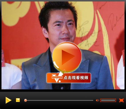 视频:搜狐十年 王中磊称华谊与搜狐同岁共成长