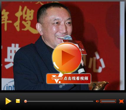 视频:搜狐十年 韩三平感谢搜狐对电影界的贡献