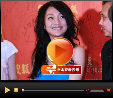 视频:搜狐十年庆 周迅叹十年不易陈嘉上盼合作