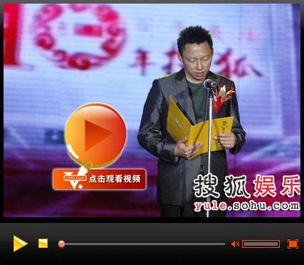 视频:搜狐十年 董事局主席张朝阳向电影人致敬