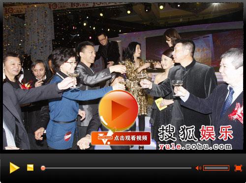 视频:搜狐十年庆典圆满落幕 张朝阳开香槟庆祝