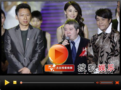 视频:庆典主席文隽李少红 张朝阳致结束感言