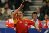 图文:中国男乒3-0战胜中国香港 正手大力抽球