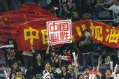 图文:世乒赛中国队成功卫冕 球迷们大肆庆祝