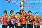 图文:[世乒赛]中国女队成功卫冕 领奖台捧奖杯