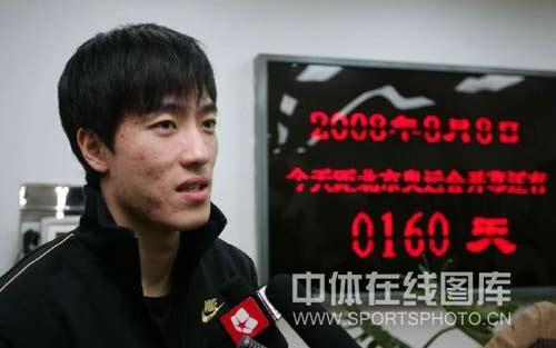 图文:刘翔深夜出征瓦伦西亚 08备战奥运第一战
