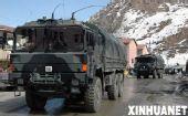 土耳其军队撤离伊拉克(图)