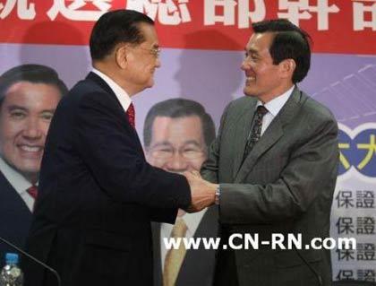 国民党荣誉主席连战今天与马英九同台,希望冲高选情。