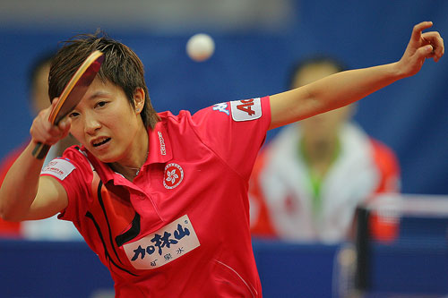图文:世乒赛团体赛最佳回球动作 林菱勾指回球