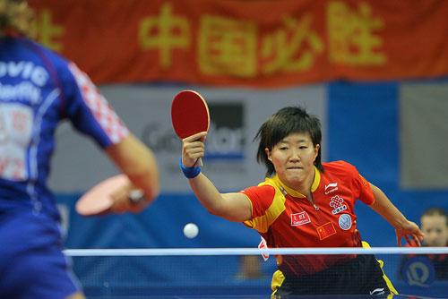 图文:世乒赛团体赛最佳回球动作 长臂舒展