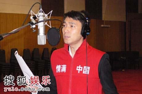 林依轮录制赈灾歌曲《兄弟姐妹》