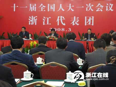 浙江代表团全体会议即景