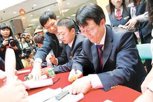 吴敬平(右一)与弟子马琳为读者签名
