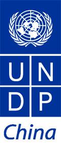 UNDP的LOGO