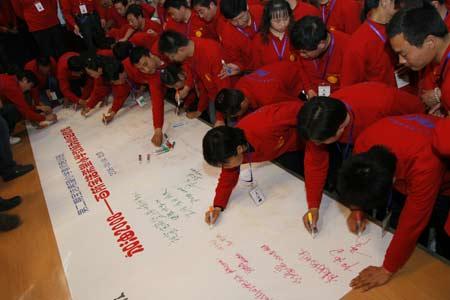 百所希望小学签名祝福北京奥